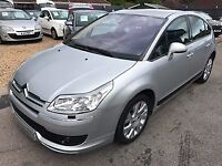 2008/08 CITROEN C4 1.6i 16V EXCLUSIVE 5DR SILVER,GREAT ECONOMY LOOKS AND DRIVES REALLY WELL