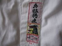 Judo Martial Art Suit with White Belt