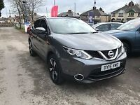 NISSAN QASHQAI 1.5 DCi N-TEC PLUS 5dr * Pan Roof & Nav * * ONLY 20000 Miles * (grey) 2015