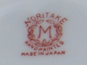 Noritake M Morimura handpainted made in Japan fluted bowl 1920's West Island Greater Montréal image 4