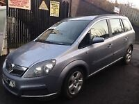 Vauxhall Zafira 2006 1.6 Petrol Silver E/C: Z16XEP - Breaking For Spares