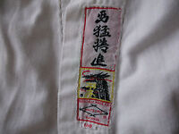 Martial Art Judo Karate Suit with White Belt