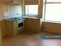 1 bedroom flat in Dudley Hill Road, Bradford, BD2 (1 bed) (#1104258)