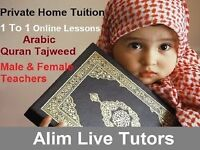 ONE-TO-ONE HOME TUITION 〰 QURAN | TAJWEED | ARABIC ❌ MALE & FEMALE TEACHERS ❌ SPECIAL FOR KIDS