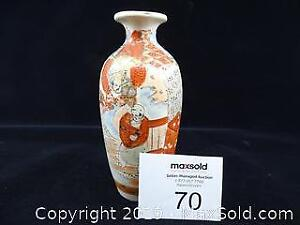 Antique Asian Hand-Painted and Gilt Vase