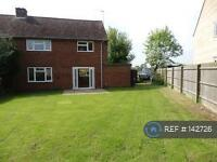 3 bedroom house in Middlethorpe, Towcester, NN12 (3 bed)