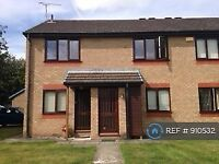 2 bedroom flat in Sedgefield Road, Chester, CH1 (2 bed) (#910532)