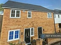 2 bedroom house in Cobden Road, Sevenoaks, TN13 (2 bed) (#1063915)