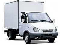 Last Minute Movers fully insured - Call Us Today $75/hr
