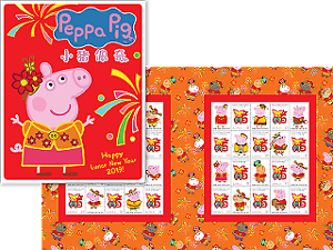Peppa Pig Lunar New Year 2019 Stamp Pack Collectables Gumtree