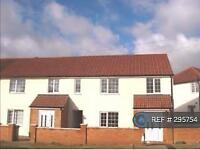 3 bedroom house in Corby, Corby, NN17 (3 bed)