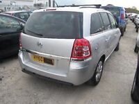 VAUXHALL ZAFIRA 2 DRIVERS DOOR IN SILVER 2006 2007 2008 2009 USED
