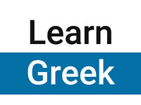 It's all Greek to you? .... Or not?