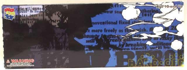 "Spike Spiegel ""Cowboy Bebop"" Action Figure Stylish Collection NO.5 MEDICOM TOY"