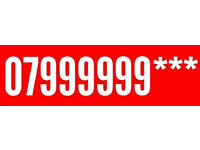 WE BUY ANY GOLD MOBILE NUMBERS 666666 7777777 999999 etc. BEST PRICE GUARANTEED!!! CASH PAID!!!