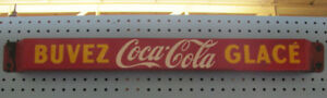 1950's Coca Cola Push Bar