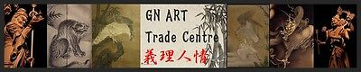 GN Japanese Art Trade Centre