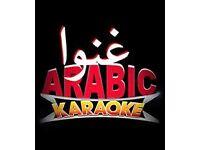 ARABIC AND PERSIAN KARAOKE FEMALE DJ