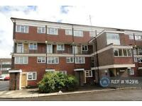 1 bedroom in Hindhead Gardens, Northolt, UB5