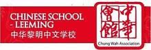 Chung Wah Chinese School Leeming Leeming Melville Area Preview