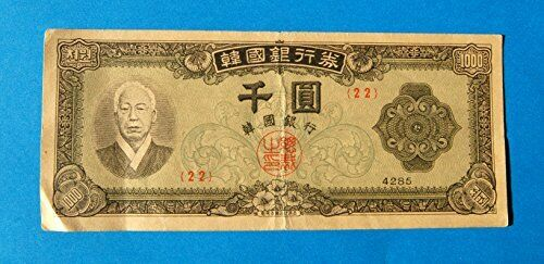 1953 South Korea 1000 Won Circulated Banknote