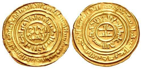 CRUSADERS, Latin Kingdom of Jerusalem. Imitation Bezants. 11th-12th centuries.