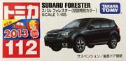 Tomica Subaru