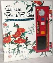 Chinese Brush Painting - all supplies and book included