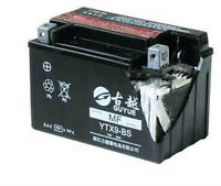WANTED: BATTERY-YTX9-BS NEW OR USED.....WILL PAY CASH!!!