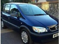 Bargain buy Vauxhall (great family car)Selling for medical reason, Garage checks welcome