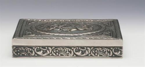 Ornate Dresser Box German 800 Fine Silver 80% Silver, Beautiful Antique