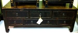 Antique Asian Chest - TV Stand - Coffee Table - Entertainment Ce