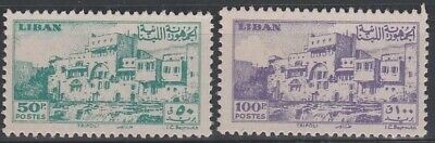 Libano 1947. Correo aereo. Crusader Castle Tripoli . MNH. **.