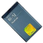 Nokia 5800 XpressMusic AKKU