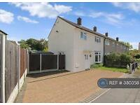3 bedroom house in Elgar Close, Basildon, SS15 (3 bed)
