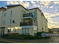 2 bedroom flat in Hening Avenue, Ipswich, IP3 (2 bed)