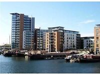 *Amazing 3 Bedroom property available for viewings in Broad Walk Place E14 ** CONTACT NOW