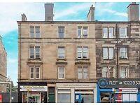 3 bedroom flat in Great Junction Street, Edinburgh, EH6 (3 bed) (#1023953)