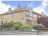 1 bedroom in St. Johns Road, Edinburgh, EH12 (#1084761)