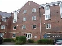 2 bedroom flat in Henry Bird Way, Northampton, NN4 (2 bed)