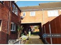 1 bedroom flat in Heronfield Close, Redditch, B98 (1 bed)