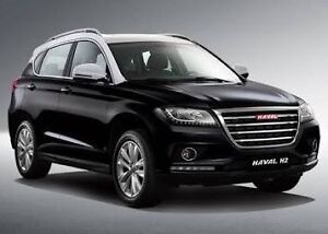 2016 Haval H2 Wagon LUX Turbo West Tamworth Tamworth City Preview