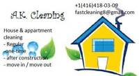 ~~~EXCELLENT HOUSE & APARTMENT CLEANING ~~~