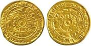 Islamic Gold Coins