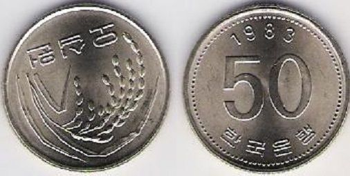 South Korea 50 won 1983 FAO Food for All Asia UNC