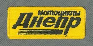 Dnepr motocikly iron-on Aufnäher MB650 MB750 MT8 MT9 patch - <span itemprop=availableAtOrFrom>Poznan, Polska</span> - Zwroty są przyjmowane - Poznan, Polska