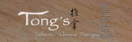 Tong's Authentic Chinese Therapy
