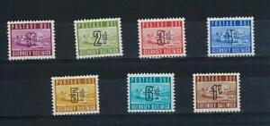 GUERNSEY 1969 FIRST DUES SET MN