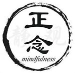 Mindful Trading