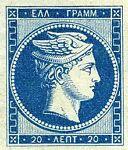 dleogr_stamps